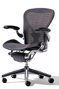 Used Ergonomic Office