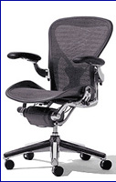Used Herman Miller Chairs for Sale from ROF Furniture